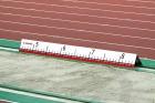 Planche de reperage longueur POLANIK aluminium