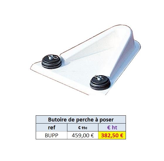 butoire_perche_a_poser_560.jpg