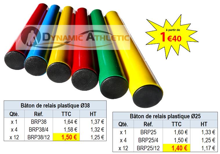 baton_relais_site.jpg